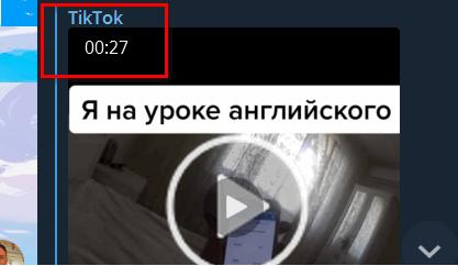 Поделиться видео из Тик Тока в Телеграме