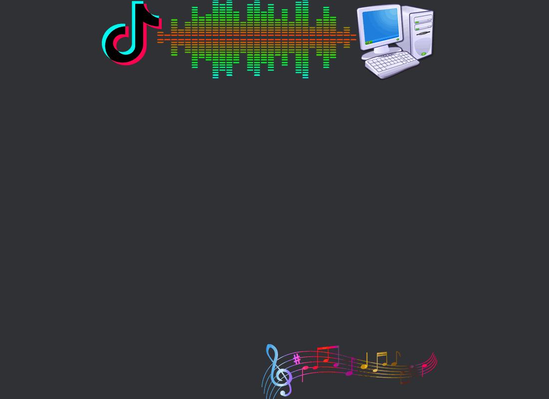 Тик Ток для компьютера